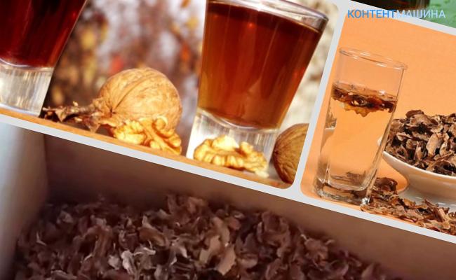 самогон на шелухе грецких орехов рецепт