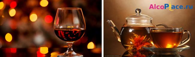 Чай с коньяком - рецепты, пропорции, польза и вред для здоровья