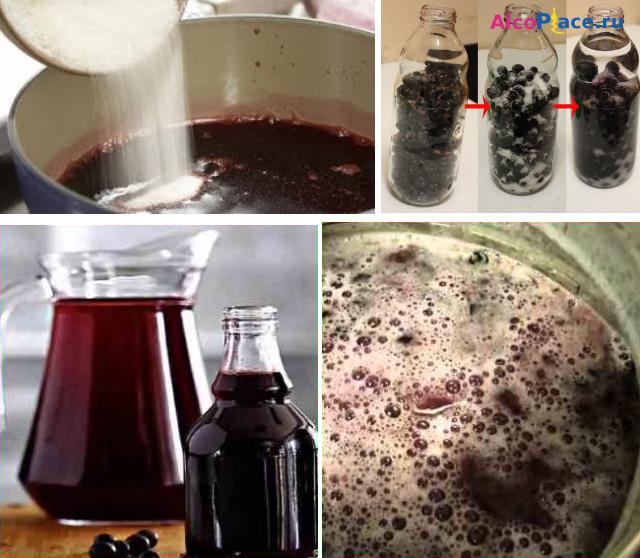 Рецепт самогон на бруснике в домашних условиях