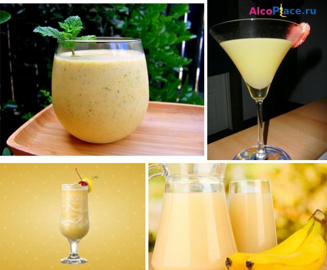 Зачастую этот напиток очень жидкий, яркого цвета и имеет немного не натуральный запах.