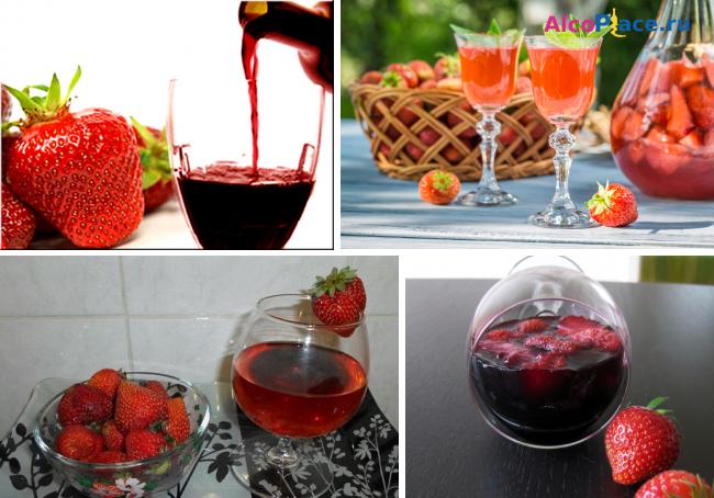 вино из клубничного варенья в домашних условиях простой рецепт