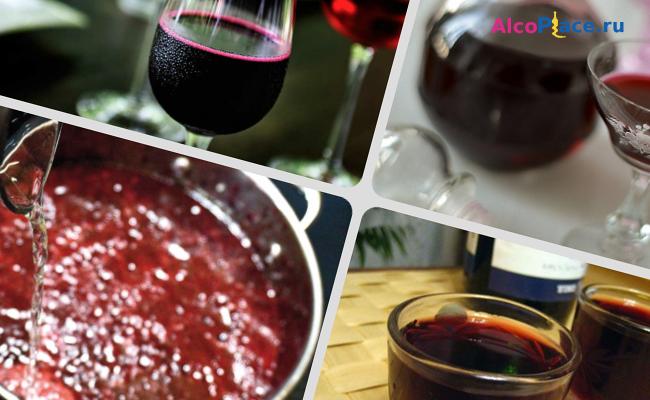 Вино из забродившего варенья в домашних условиях простой 626