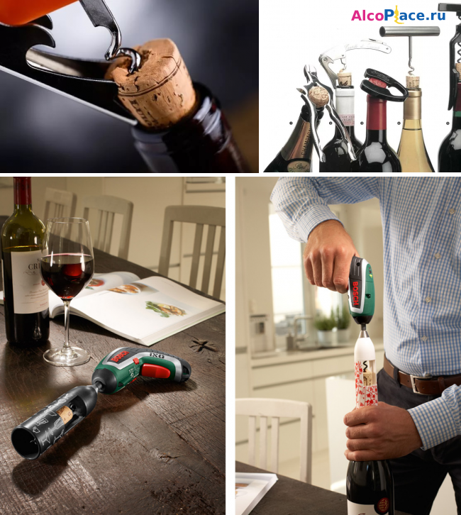 Лайфхак как открыть бутылку вина без штопора