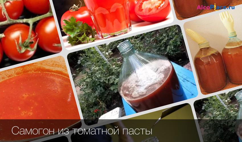 Как сделать томатный сок из томатной пасты в домашних условиях 96