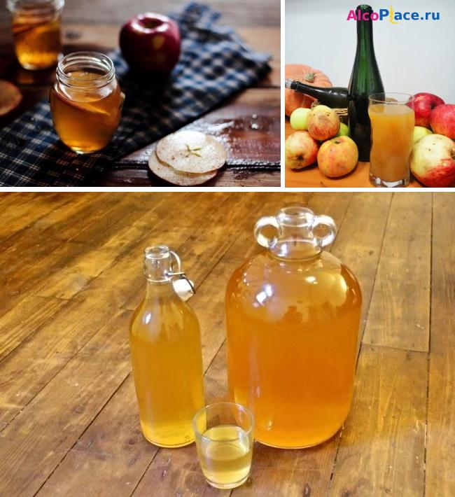 Как из яблочного сока сделать сидр