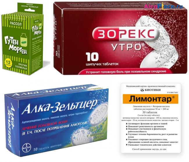 Лучшие препараты от похмелья