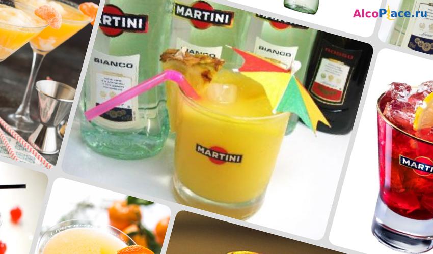 Какой сок к мартини