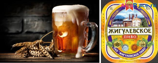 ? «Жигулевское» пиво – история, технология производства и производители напитка