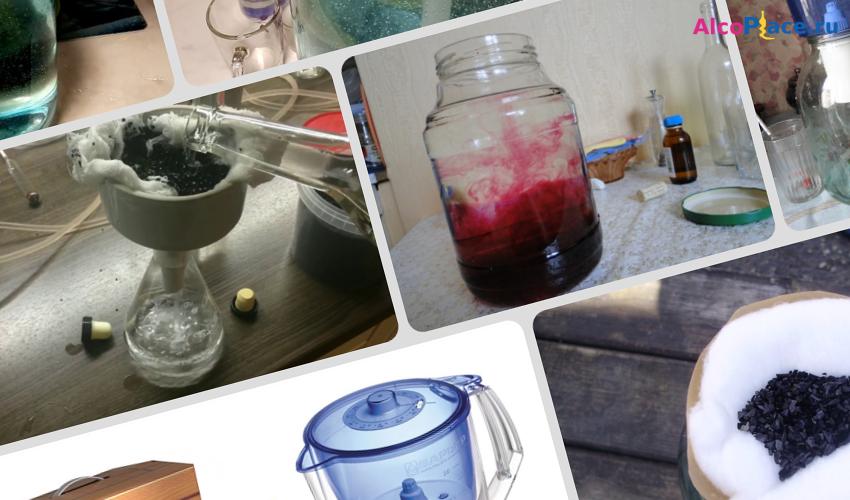 Очистка домашнего самогона в домашних условиях 339
