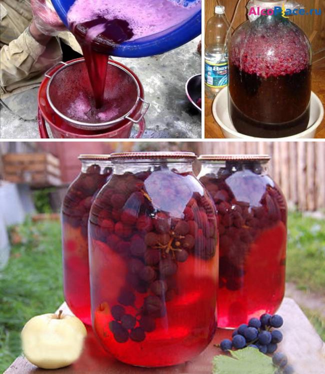 Как из винограда сделать настойку из 667