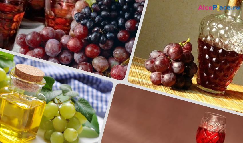 Как из винограда сделать настойку из 500