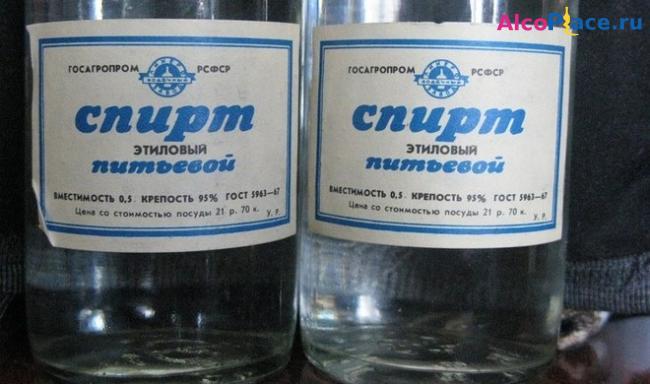Можно ли пить технический спирт